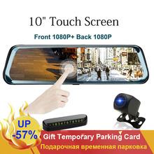HGDO 10 inch Touch screen Car DVR Rear View Mirror Dash cam Full HD Camera 1080P Back Dual lens video Recorder