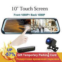 HGDO 10 pouces écran tactile voiture DVR vue arrière miroir Dash cam Full HD voiture caméra 1080P arrière caméra double lentille enregistreur vidéo