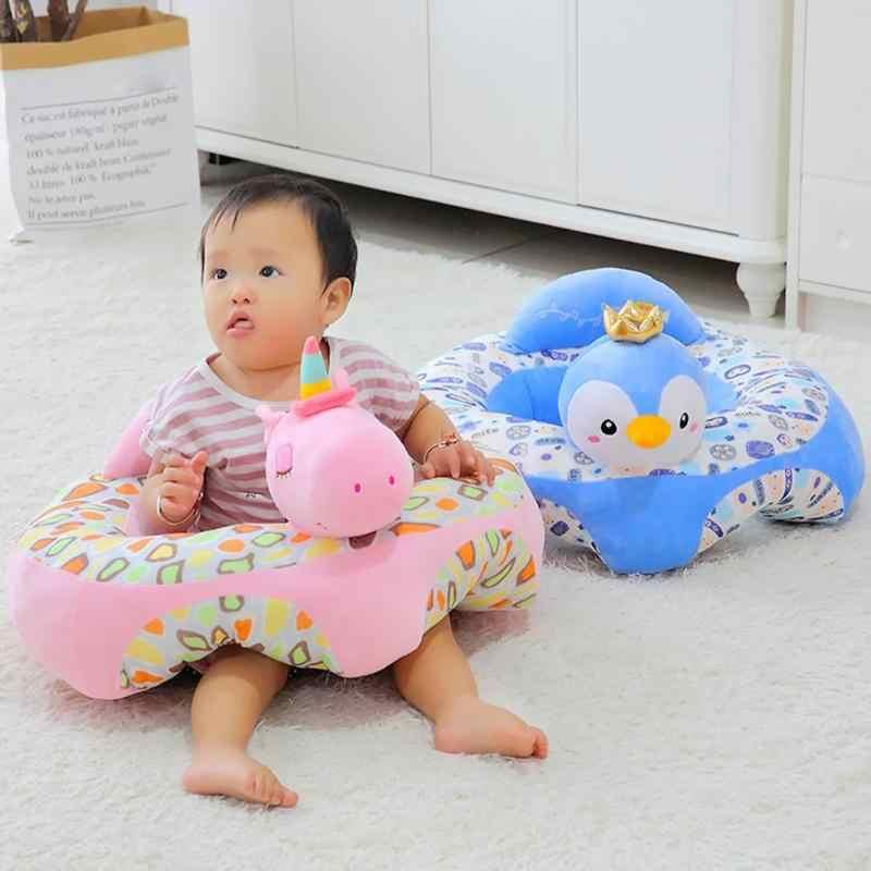 ベビーソファ支持座カバー学習に座るシート給餌チェアカバー子供ソファのための幼児幼児巣パフ綿なし