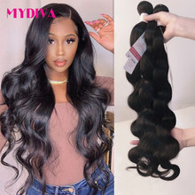 Body Wave Brazilian Hair Weave Bundles 30 32 34 36 38 40 Inches 100% Human Hair Bundles Natural Color Remy Hair Extensions