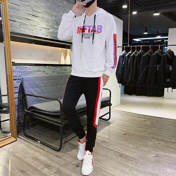 Men's Casual Sports Suit Hooded Fashion Autumn Sweat Man City Tracksuit Jogging Homme Track Men 2 Piece Outfits Cotton HH50TZ