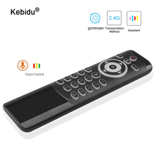 MT1 Wireless Fly Air Mouse 2.4G Smart Voice Remote Control Support For Backlit Gyro IR Learning with MIC for X96 H96 MAX TV Box