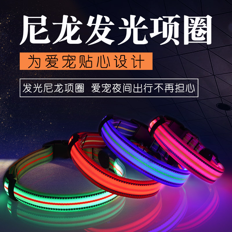LED Pet Adjustable Deodorizing Collar Luminous Collar Dog Supplies