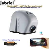 Jabriel auto Hidden 1080P Car Camera dash cam 24 Hour Recorder rear camera for audi a6 c5 c6 c7 a4 b6 b7 b8 q5 q7 a3 8p 8v a5 a1