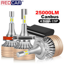 4 Sides 25000LM H7 Led Bulb Canbus 9012 Hir2 H1 H3 H11 9005 HB3 9006 HB4 Turbo Led Headlight Bulbs CSP 6500K Lamp 360°Auto Led