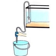 Аквариумный насос для перекачки воды, вакуумный насос, полуавтоматический насос для промывки песка, фильтр для очистки аквариума, водоотделитель, всасывающая труба