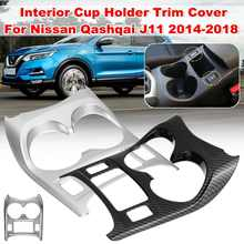 Gear Shift Box Panel Cover Interior Trim Molding Cup Holder Trim Cover For Nissan Qashqai J11 2014-2018 ABS Carbon Look Chrome