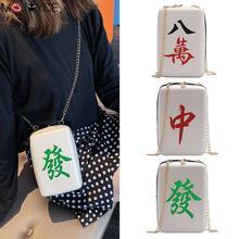 Women Casual Fashion Bags Girl Special Style Creative Mahjong Print Shoulder Pac