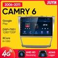 Автомобильный радиоприемник JIUYIN android для Toyota camry 6 40 50 2006-2011 мультимедийный видеоплеер Автомобильный навигатор GPS No 2din 2 din dvd