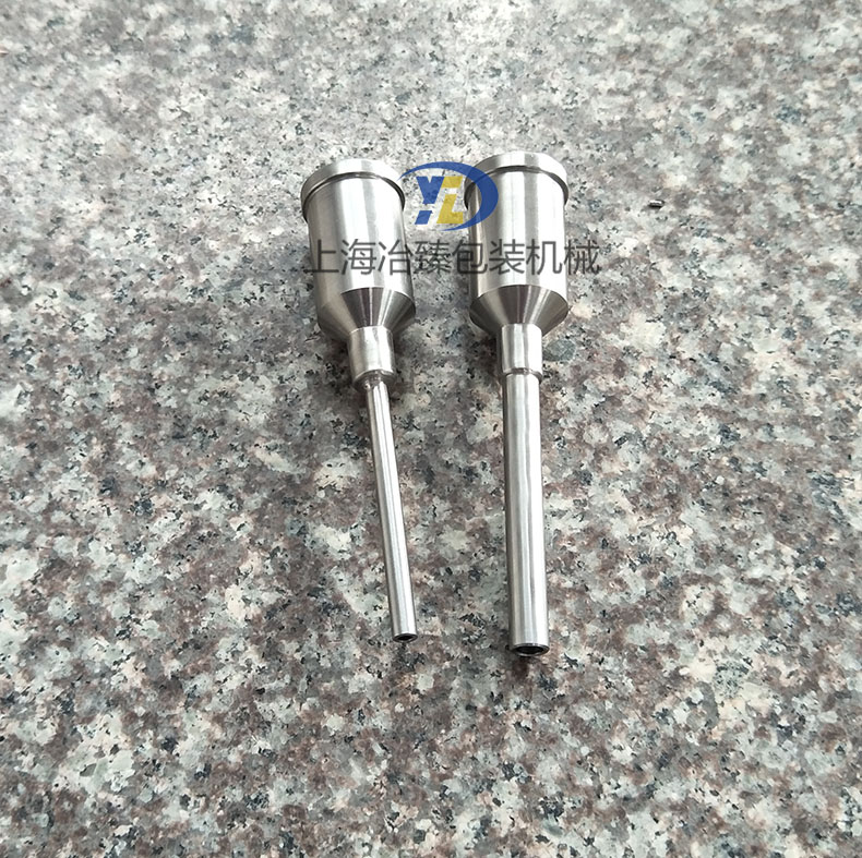 Filling Mouth Fittings, Lower Nozzle, Stainless Steel Discharge Nozzle, Small Mouth