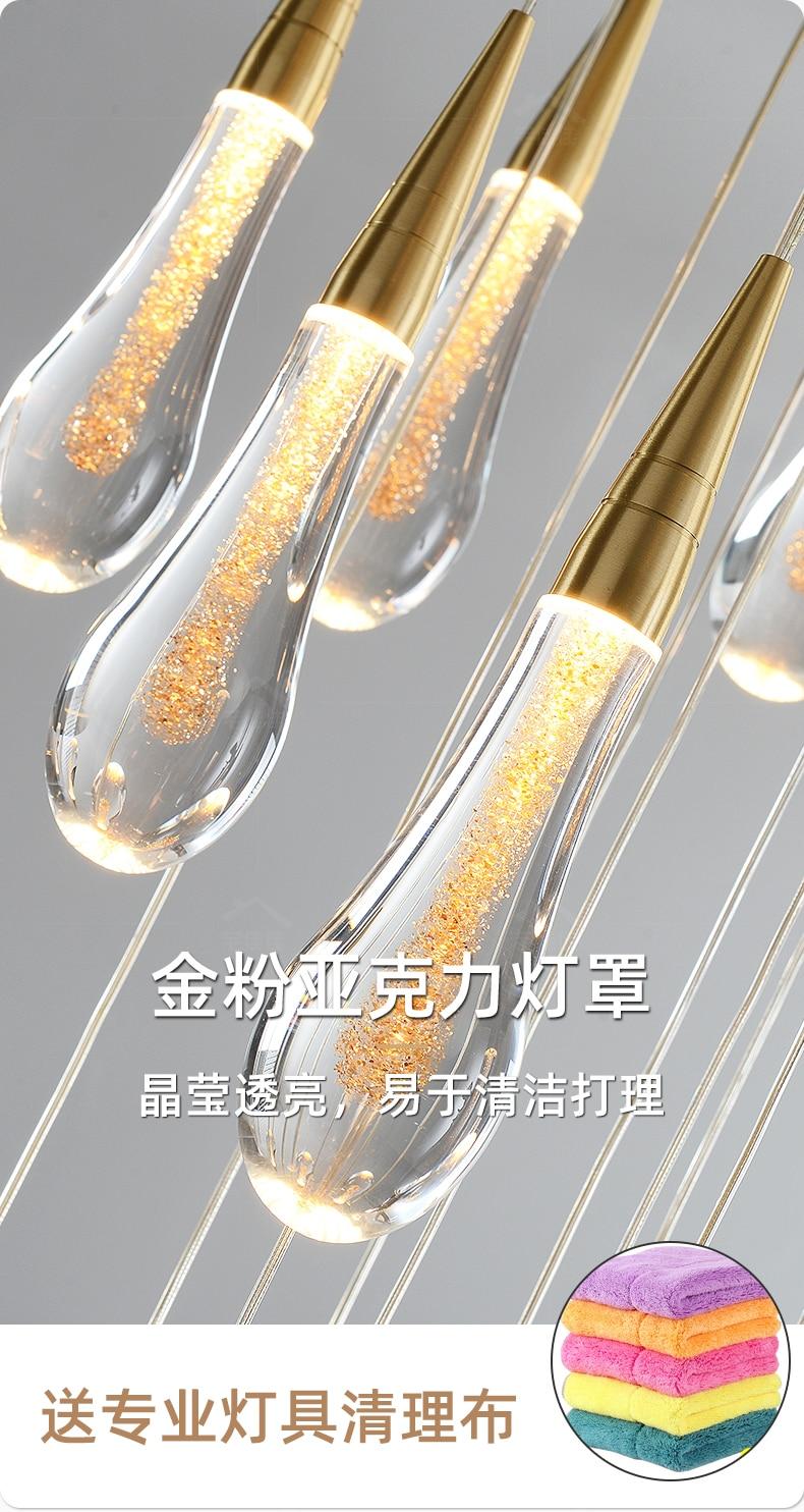 quarto modelo, rotativo de dupla história pós-moderna luz lâmpada de luxo