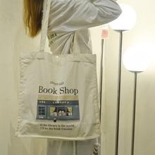 Women Canvas Shopping Bag Library Books Bag Ladies Cotton Cloth Shoulder Bags Eco Handbag Reusable Grocery Shopper Tote For Girl