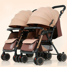 Twins Baby Stroller Luxury Detachable Fashionable Pram High-Landscape Baby Carriage