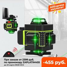Green-Beam Laser-Level Vertical 4D Super-Powerful 16/12-Lines 360-Horizontal And