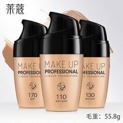 Laiko Ultra Definition Liquid Face body Foundation Cream Concealer Brighten Full Coverage Facial Matte Base Make Up Primer