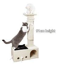 Сборная Когтеточка для кошек больше игрушка с шариками мышь