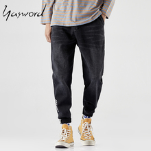 Yasword Men Straight Jeans Denim Pants Trousers Black Blue Loose Spring Autumn Comfortable Casual Fashion Washed