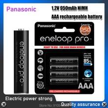Panasonic original eneloop pro 950mah aaa bateria para lanterna brinquedo câmera pré-carregada de alta capacidade baterias recarregáveis