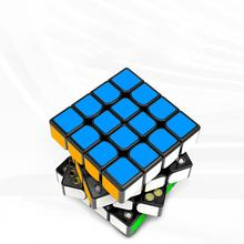 460m 4x4 Magic Cube Magnetic Version Puzzle Educational Cube  Puzzle Professional Speed Cubes Educational Toys for Students