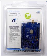 1 Pcs X B L072Z LRWAN1 Rf Development Tools STM32L0 Discovery Kit Lora, Sigfox, low Power Draadloze Evaluatie Van STM32L072