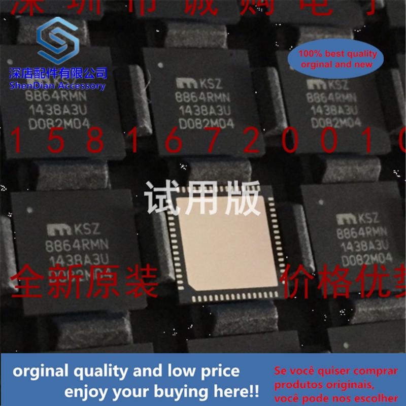 KSZ8864RMNI Buy Price