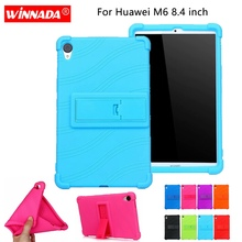 цена на Silicone case for Huawei M6 8.4 cover protective soft ripple rubber tablet stand case coque para for Huawei MediaPad M6 8.4 inch