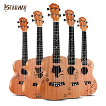 Starway mogno concerto ukulele para iniciante adulto criança tenorista soprano uke 23 Polegada 4 cordas havaí mini guitarra