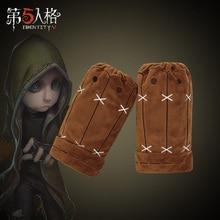 Costume Game Cosplay Identity-V Naib Subedar Props Elbow-Pad Protective Mercenary Elastic