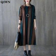 Женское винтажное платье свитер в полоску с высоким воротником