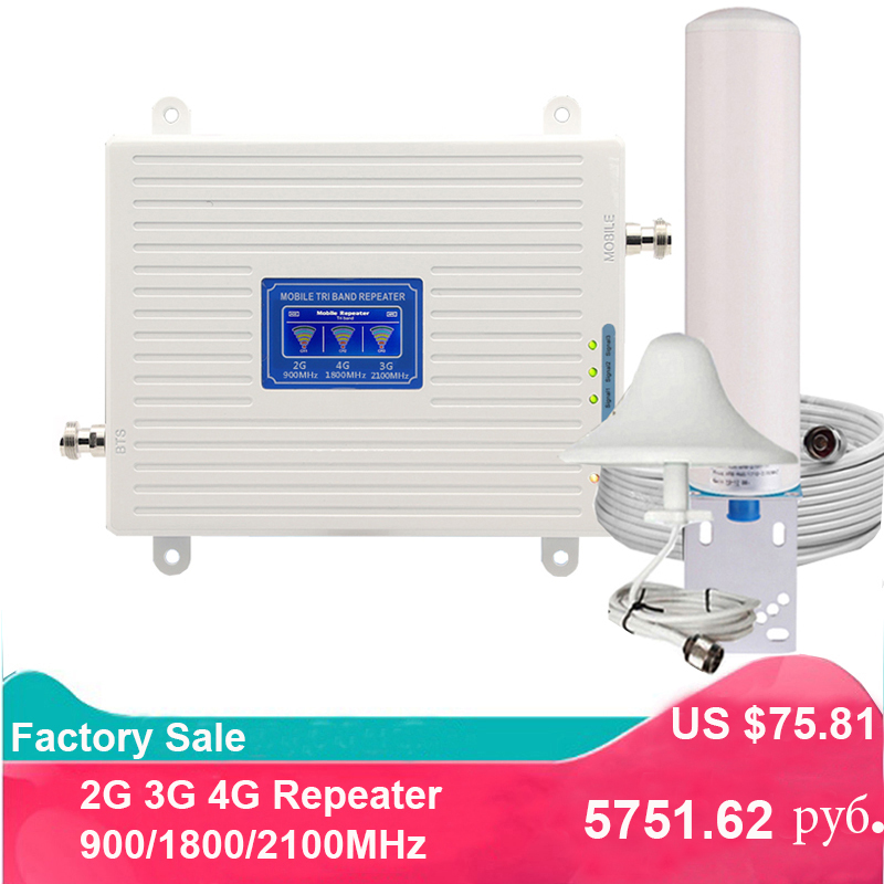 900 1800 2100 Mobile Amplifier Tri Band Repeater GSM 4G Repeater DCS WCDMA 2G 3G 4G Repeater LTE Cellular Signal Booster