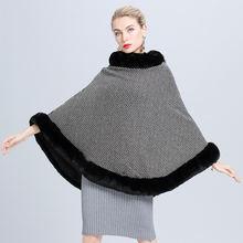 Зимний женский пуловер свободного покроя из искусственной кожи