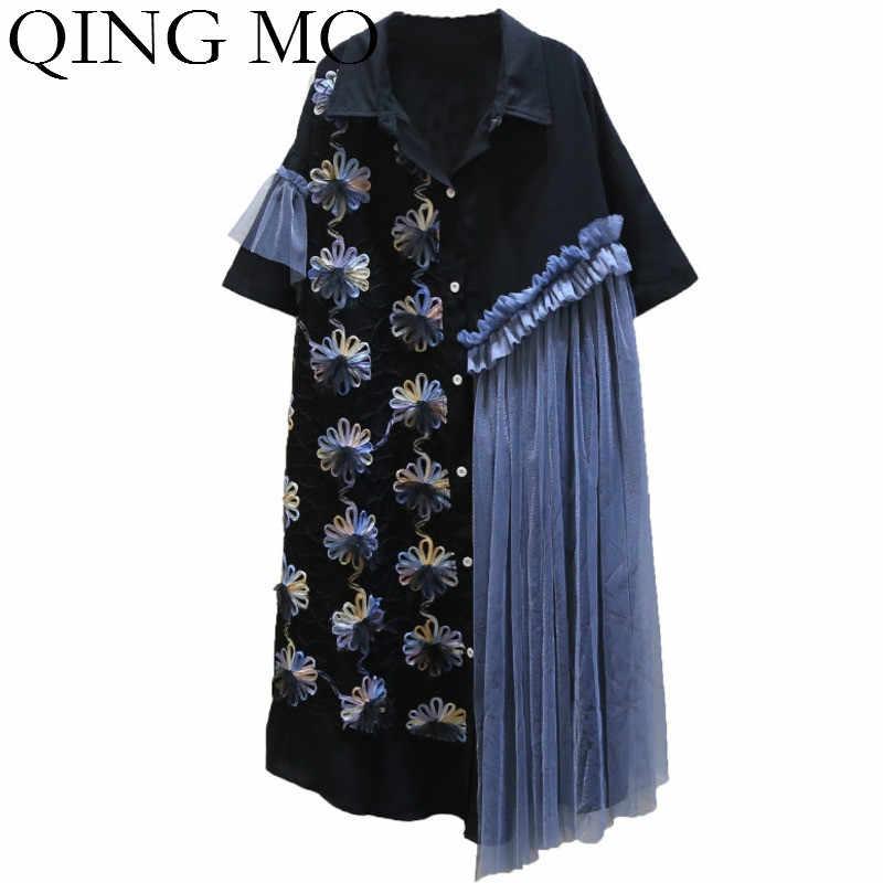 清mo夏女性の立体花のドレス2021女性メッシュパッチワークドレス女性ラペルブラウスドレスZQY4178