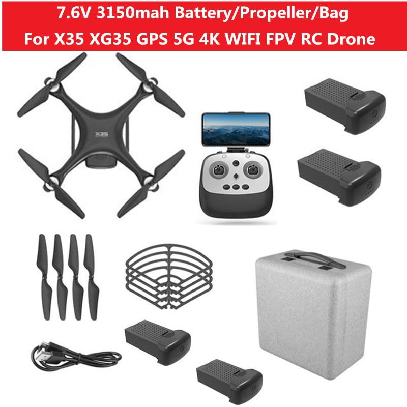 2 шт. или 3 шт., сумка для пропеллера с аккумулятором 7,6 В 3150 мА/ч для X35 XG35, GPS, 4K, Wi Fi, FPV, RC, Дрон с аккумулятором X35 XG35