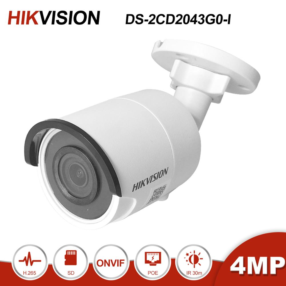 Hikvision DS-2CD2043G0-I 4MP Bullet POE IP Camera Home/Outdoor Security System H.265 IR 30m CCTV Video Surveillance ONVIF image