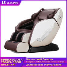 LEK-X9 Professionele Multi Functionele Elektrische Massage Stoel Luxe Sl 4D Full Body Massage Stoel Automatische Zero Gravity Stimulator