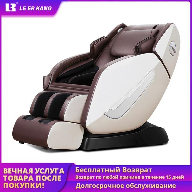 LEK X9 מקצועי רב תפקודי חשמלי כיסא עיסוי יוקרה SL 4D מלא גוף עיסוי כיסא אוטומטי אפס הכבידה לעיסוי