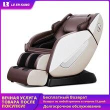 LEK X9 profissional multi funcional cadeira de massagem elétrica luxo sl 4d corpo inteiro massagem cadeira automática zero gravidade massageador