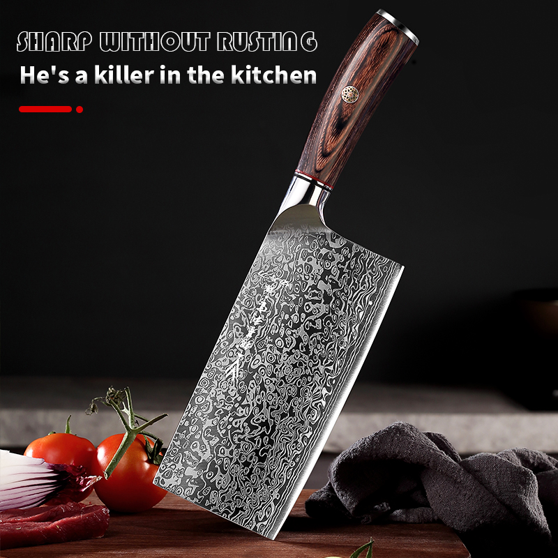 Cuchillo Stainless Steel Knife Seamless Welding Resin Fibre Handle High Carbon Blade Utility Chef Chopping Knife Cooking Tools