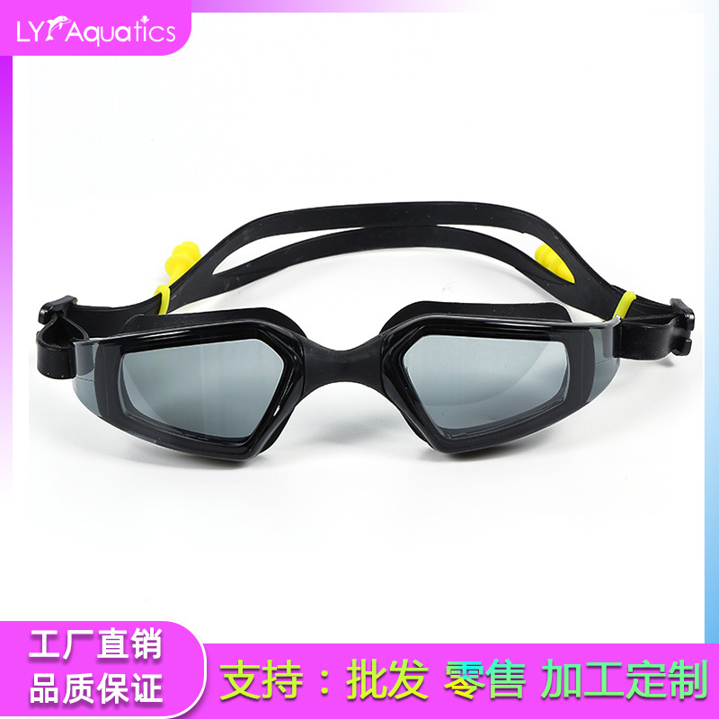 3600 Men And Women Fashion Plain Glass Swimming Goggles Adult Goggles One-piece Earplug Anti-fog High-definition Diving Glasses