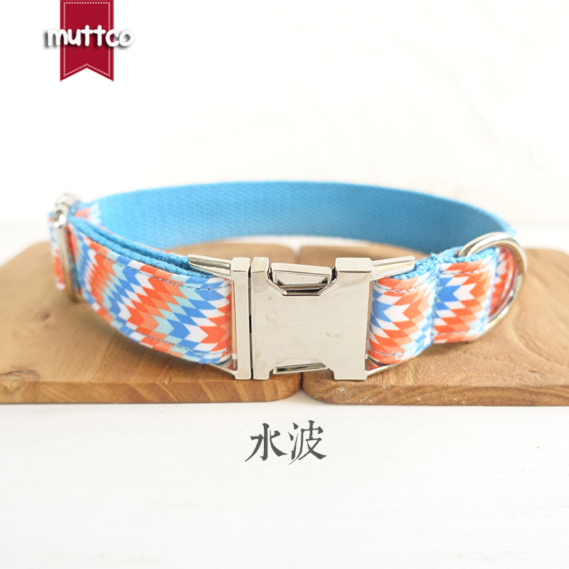 Muttco New Style Creative Pet Dog Circle Can Carve Writing Thick Neck Ring Customizable Anti-Lost Udc-064