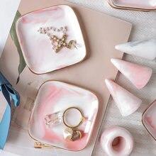 Керамические тарелки в европейском стиле лоток для хранения