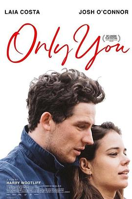 只有你()