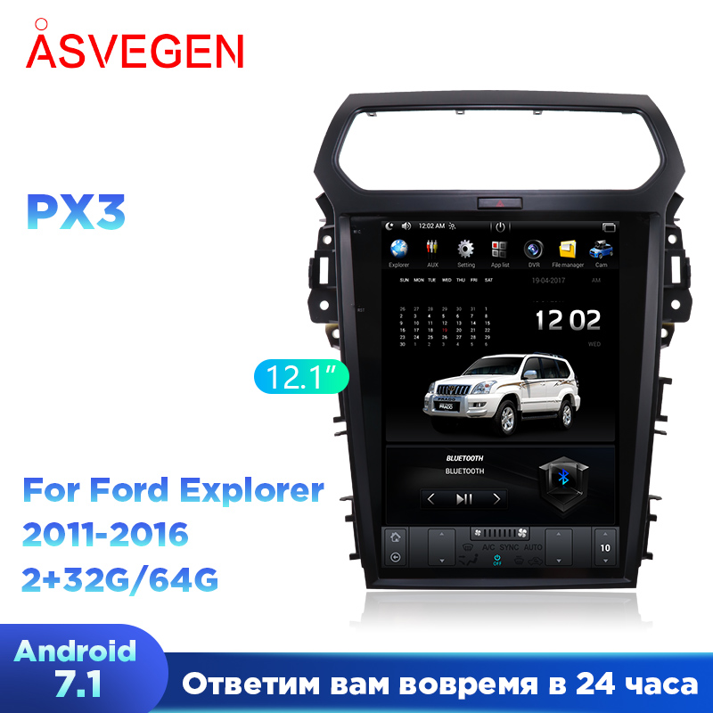 Tesla PX3 Android 7.1 Car Player GPS Navigation For Ford Explorer With Ram 2G 32G 2011-2016 Car Multimedia Audio Stereo Player image