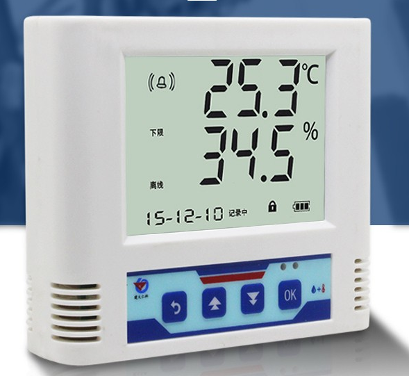 Modbus Rtu  Large Screen LCD Key Warehouse Single Temperature Super Low Temperature (- 100 ~ + 50 ℃) Recorder Of Pharmacy