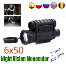 WG650 gece görüş monoküler gece avı kapsamı Sight tüfek gece görüşlü teleskop optik gece görüş ücretsiz gemi