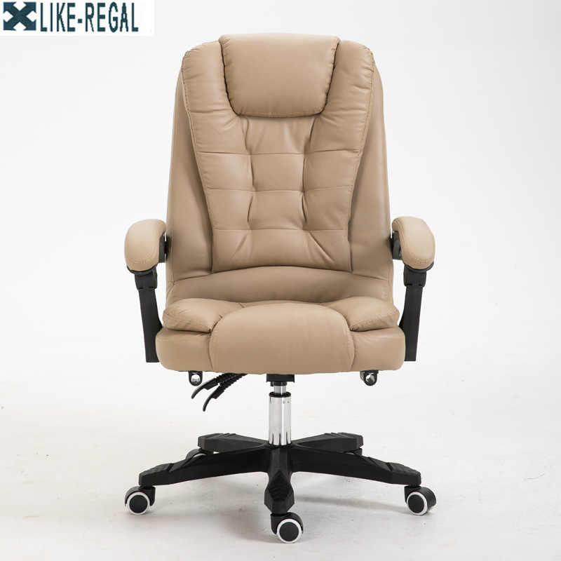 Cadeira ergonômica do jogo do computador da cadeira do executivo do escritório de alta qualidade cadeira da internet para o café cadeira do agregado familiar