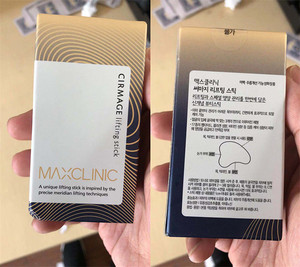 Image 5 - Maxclinic Cirmage Lifting Stok 23G Anti Rimpel Gezichtsmassage Balsem Voor Huid Lift En Stevig Corea Heetste Cosmetica