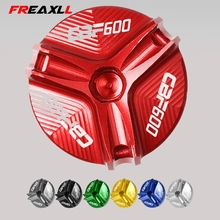 For Honda CBF600/SA CBF 600 2010 2011 2012 2013 2014 2015 2016 M20*2.5 Engine Oil Filter Cup Plug Cover Screw With Logo CBF600