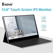 "Eyoyo 15.6 ""IPS 터치 모니터 1920x1080 FHD 휴대용 HDMI 유형 C 게임 모니터 HDR 디스플레이 노트북 PC 전화에 대 한 두 번째 화면"