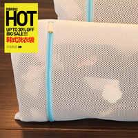 Sac à linge Anti-épais Lingerie sac Transformation vêtements qing xi dai blanchisserie Protection sacs Machine à laver asie Zhejiang Pro